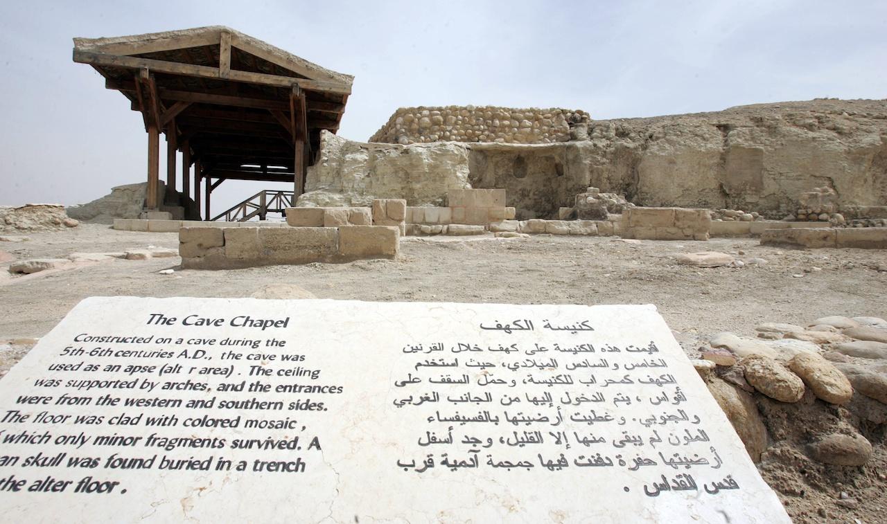 western church u2013 baptism site
